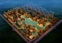 城置公园龙湾