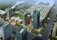 淮安现代国际新城