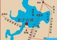老子山新商业街