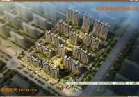 城开国际街区