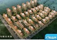 金穗·翡翠城