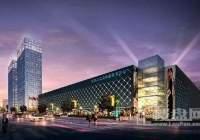 九江国际皮草商贸城