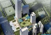华夏中央公馆