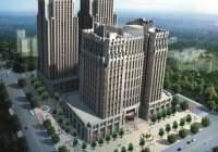 国际金融文化中心商铺