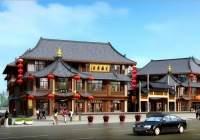 赤峰契丹城