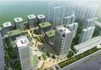 长沙芯城科技园