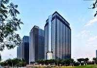 康利金融大厦