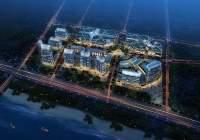 海峡现代城
