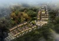 重庆红枫林国际度假村