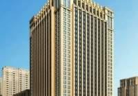 赤峰香格里拉国际城