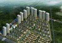 周口建业·联盟新城