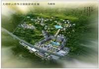 清华洞旅游古镇