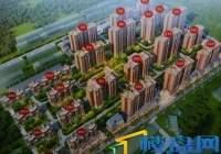 双企·龙城国际