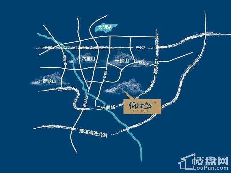 济南华润城·仰山位置图