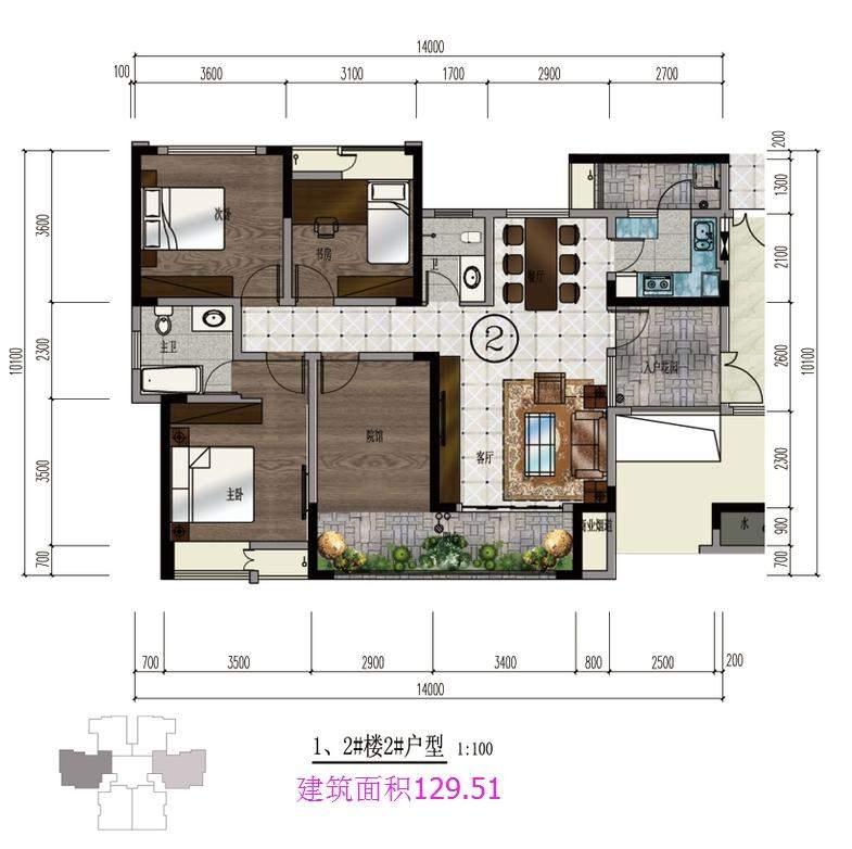 1、2楼2#户型