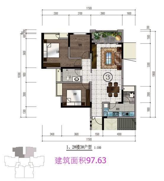 1、2#楼3#户型