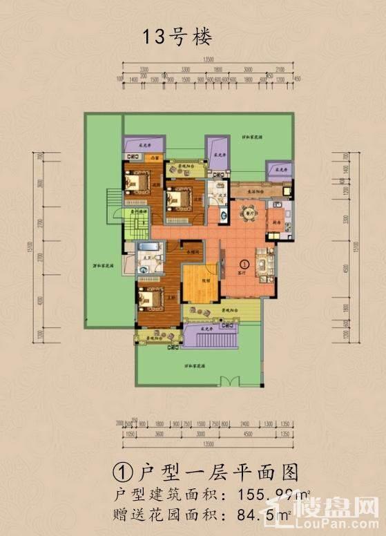13号楼①户型一层平面图