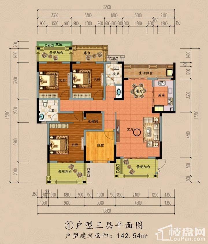 ①户型三层平面图