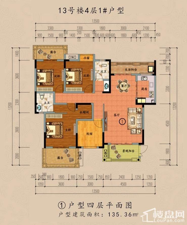 ①户型四层平面图