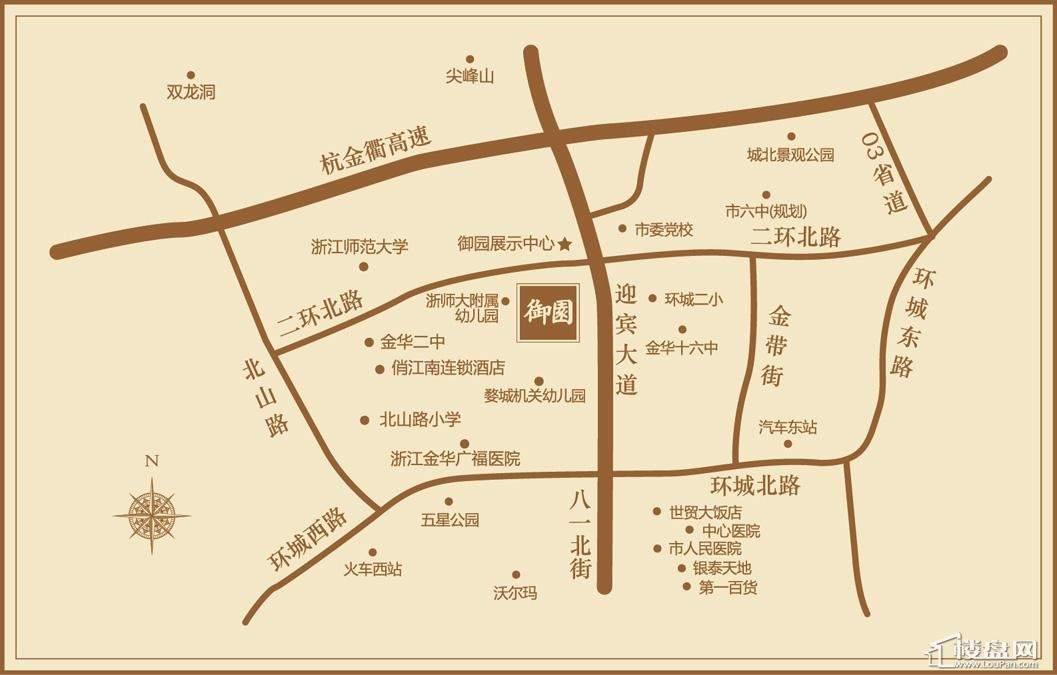 绿城金华御园位置图