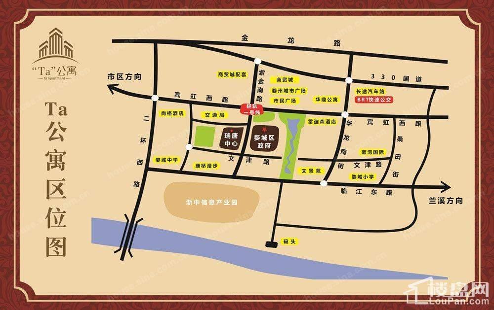瑞唐中心位置图