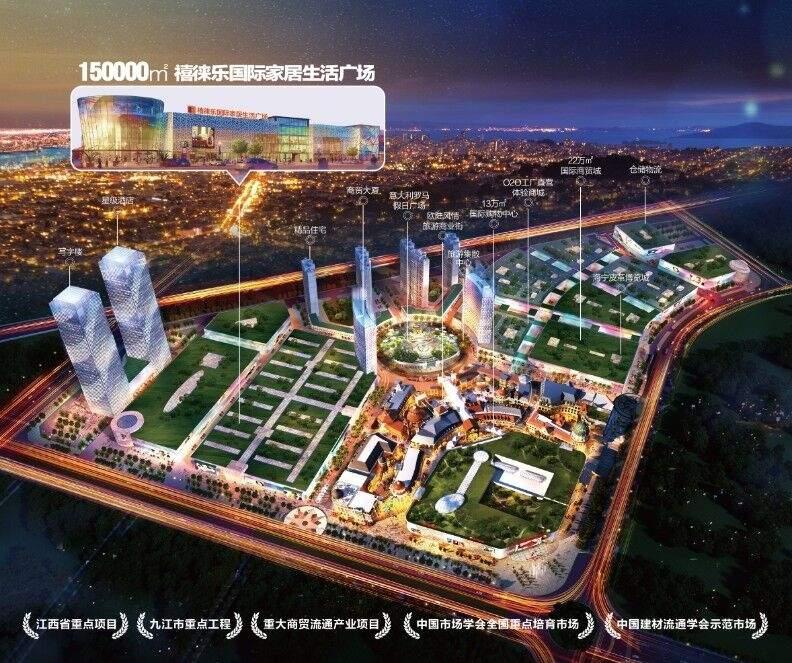 九江天禧国际商业中心高清图