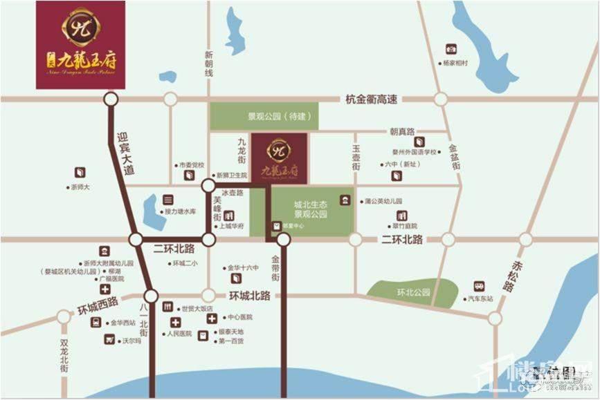 金城玉府位置图