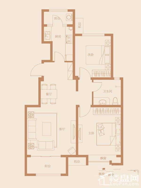 35、36、39号楼标准层A1-2户型