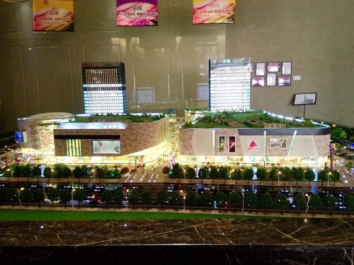 新东方商业广场实景图