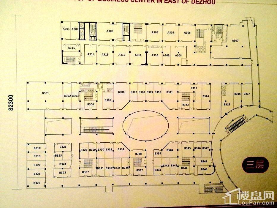 新东方商业广场配套图
