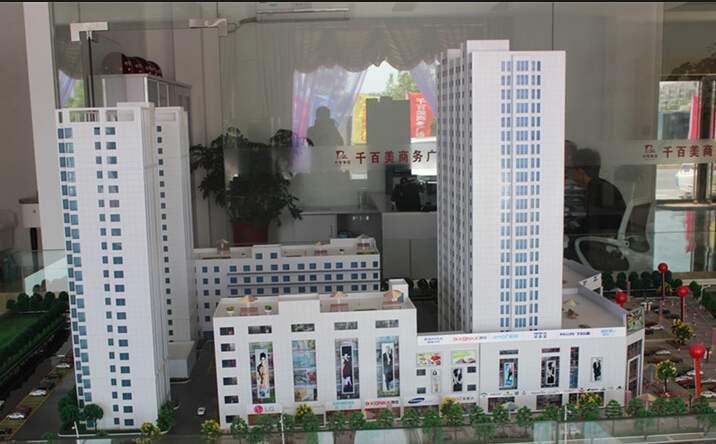 千百美商务广场实景图