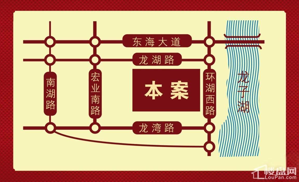 瀚林华府位置图