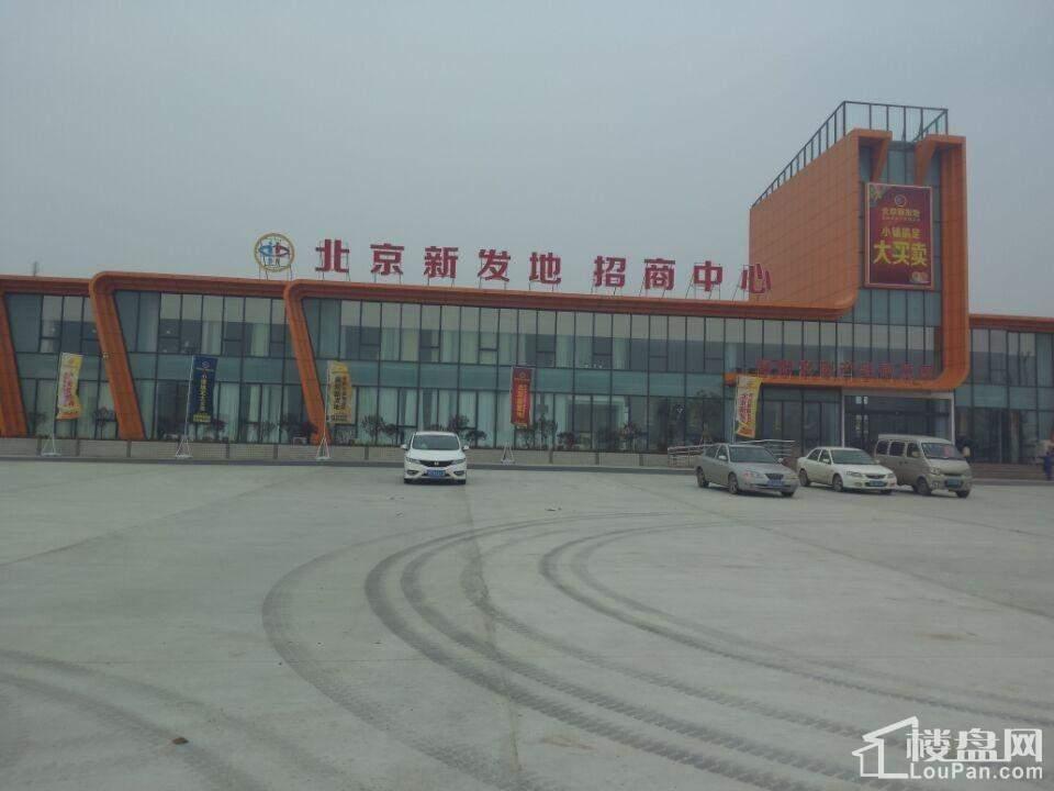 襄阳新发地农批城实景图