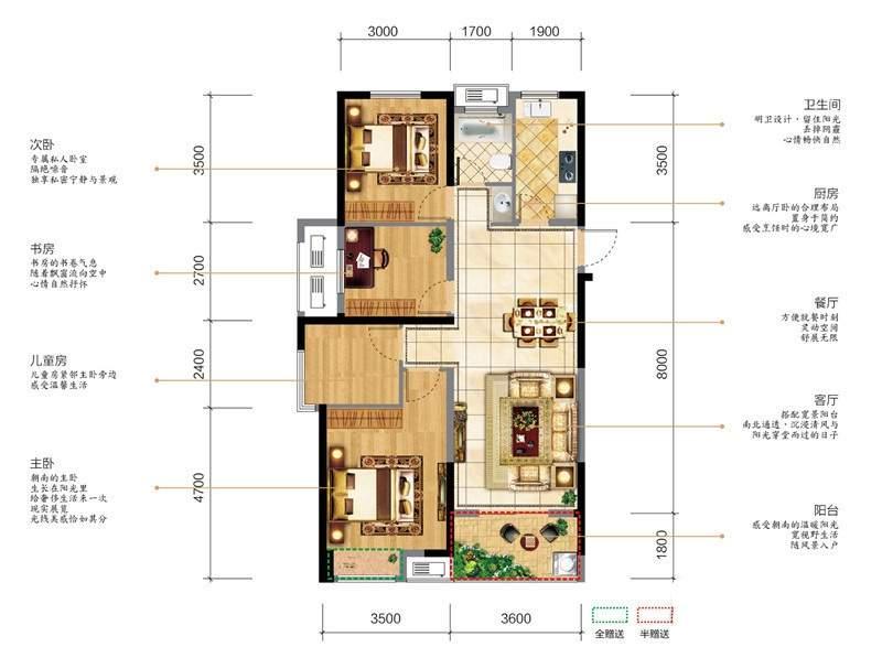 1、2、3、4#楼标准层C户型[待售]