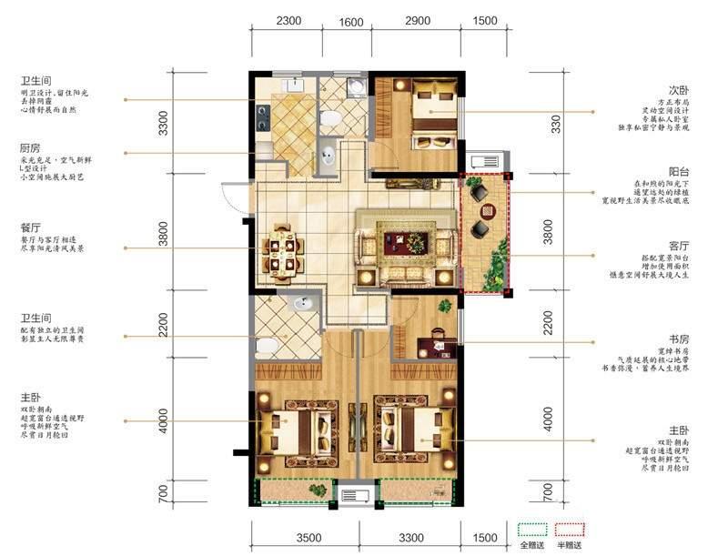 3#楼标准层D户型[在售]
