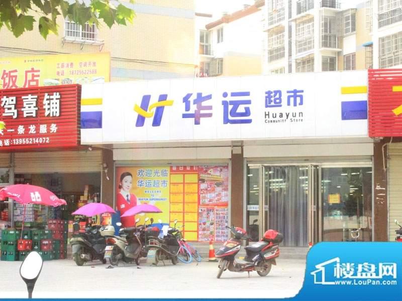 蚌埠国购广场配套图