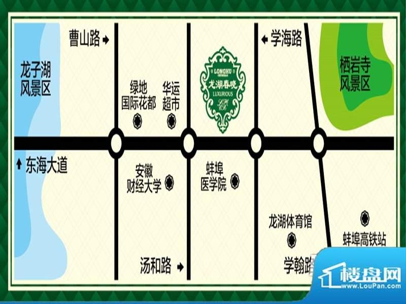 龙湖春晓位置图
