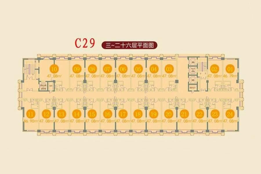 C29三至二十六层