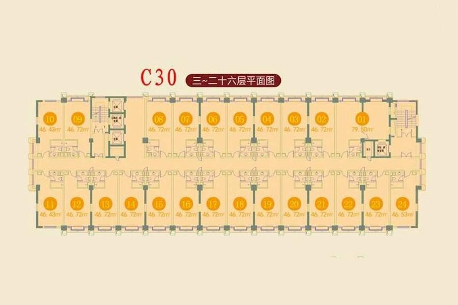 C30三层至二十六层