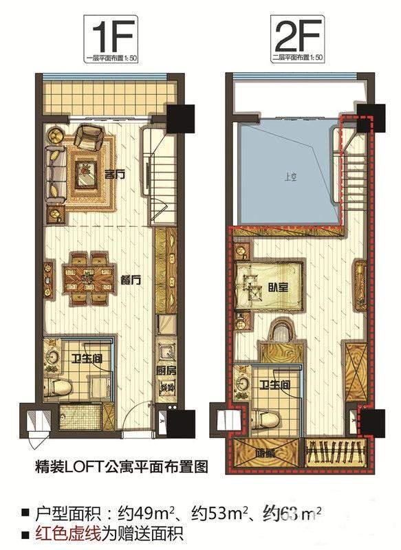 精装公寓loft