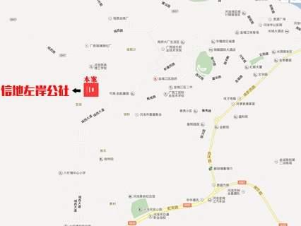 信地左岸公社位置图