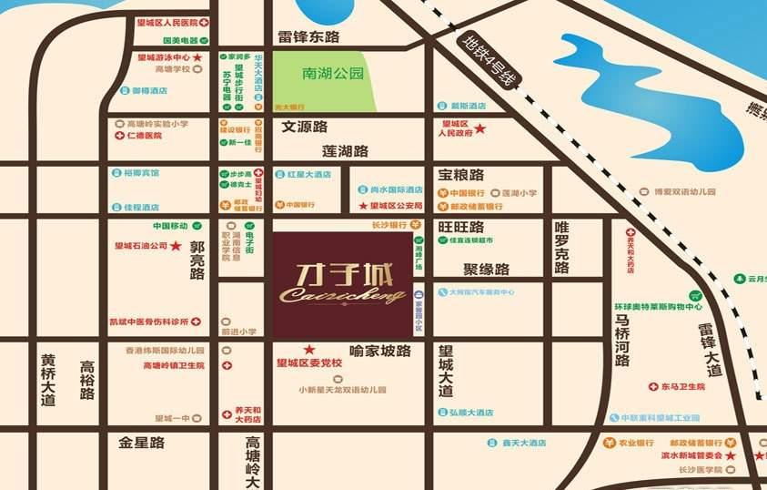 才子城位置图