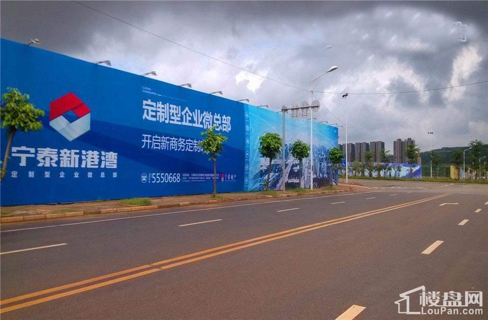 宁泰新港湾大厦墙体广告