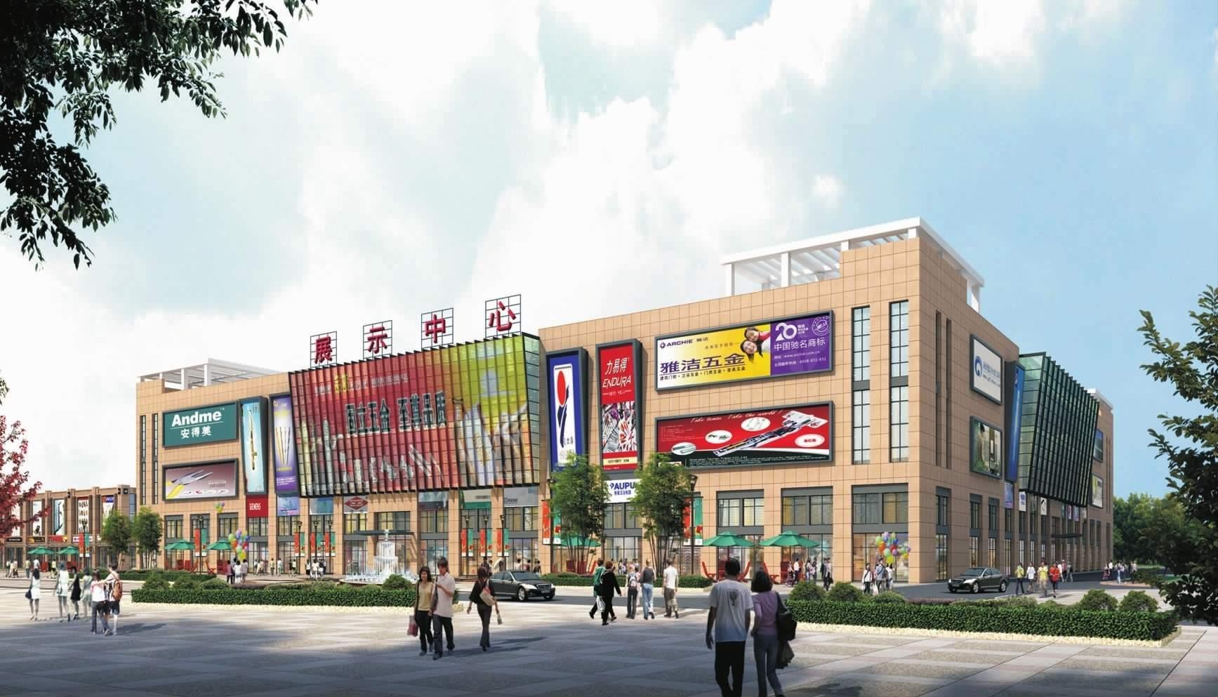 华东工业材料城