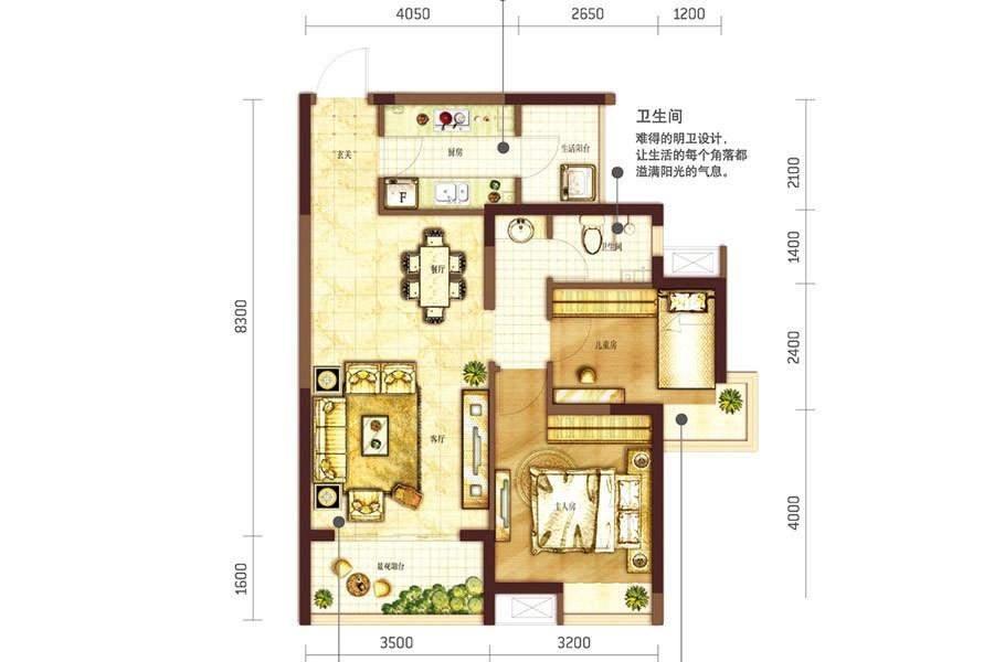 阳光100国际新城 H3、H5号楼B2户型