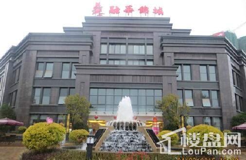 建阳融华锦城实景图