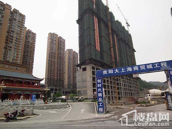 大上海商贸城实景图