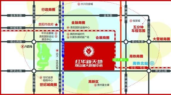 红华新天地位置图