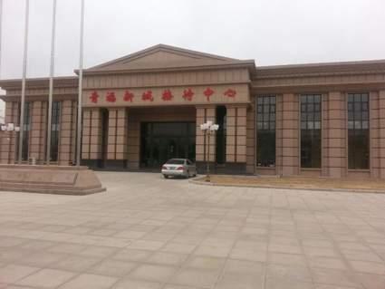 青福新城实景图