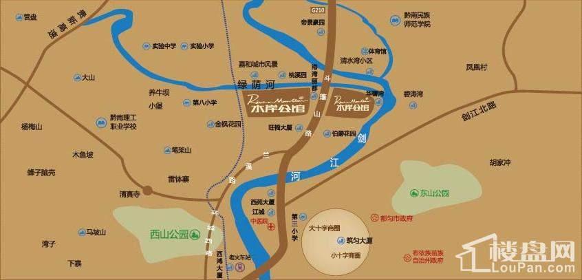 水岸公馆位置图